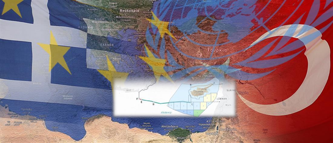 Η Τουρκία κατέθεσε μονομερώς στον ΟΗΕ συντεταγμένες για την ανατολική Μεσόγειο
