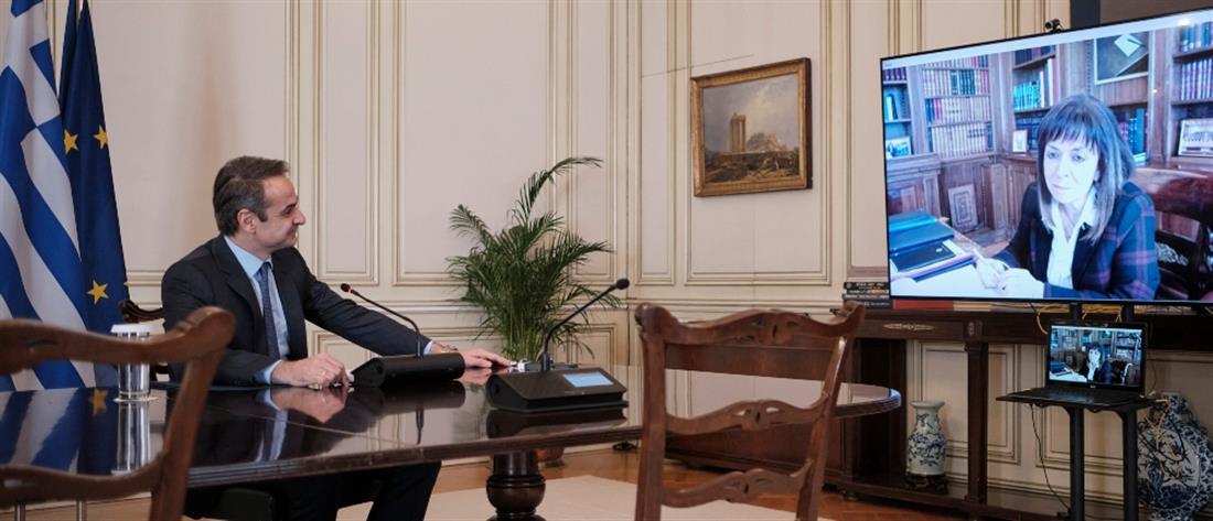 Τηλεδιάσκεψη - Μητσοτάκης - Σακελλαροπούλου