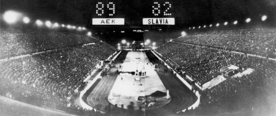 ΑΕΚ - Κύπελλο Ευρώπης