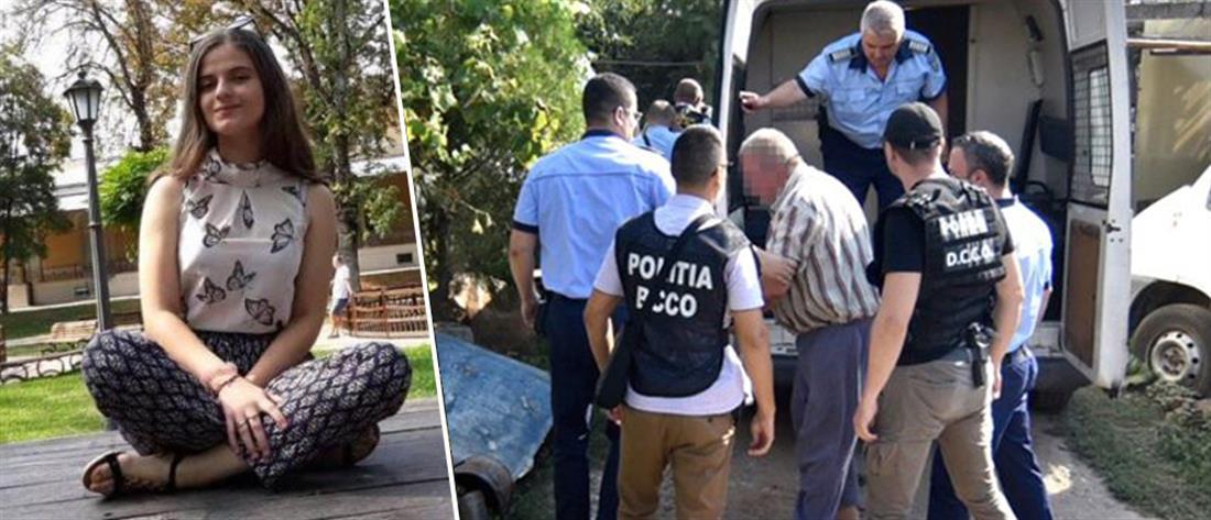 Υπόθεση Καρακάλ: Βρέθηκαν λείψανα 19χρονης