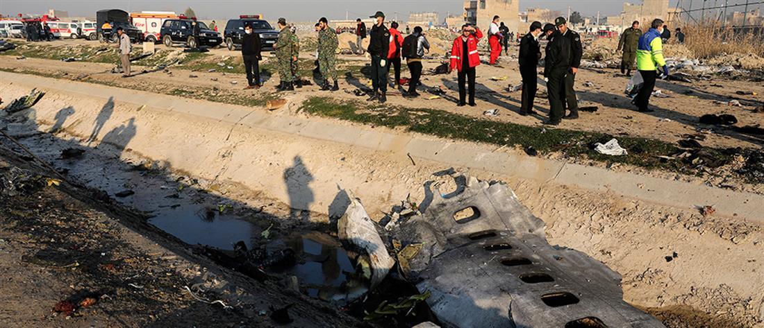 AP - Ιράν - αεροπορικό δυστύχημα