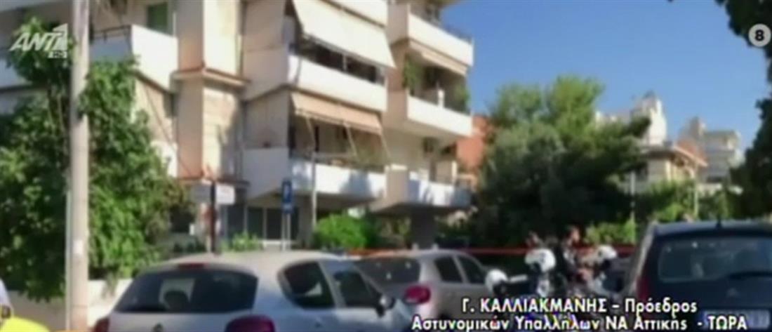Άλιμος: Πυροβολισμοί σε διαμέρισμα πολυκατοικίας