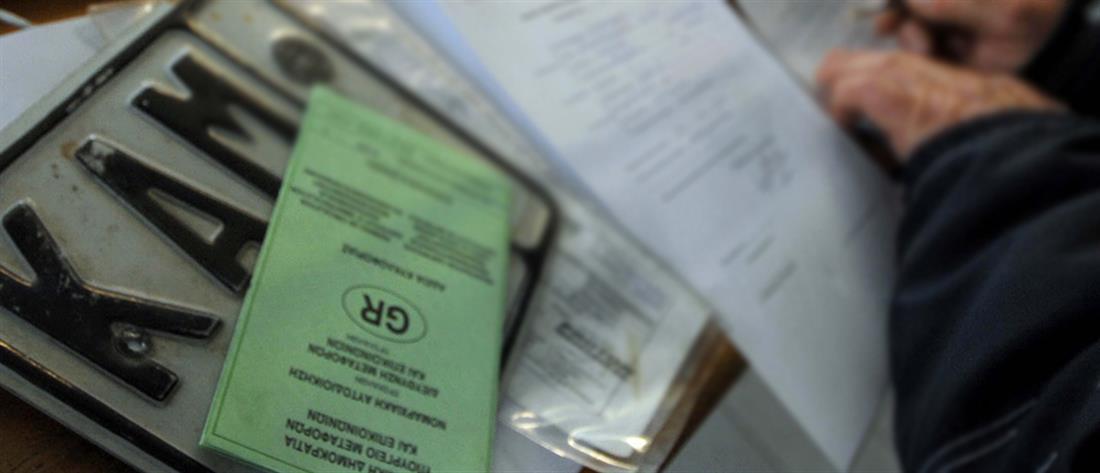 Επιστροφή πινακίδων ενόψει Δεκαπενταύγουστου - Ποιες παραβάσεις εξαιρούνται