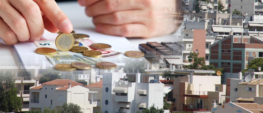 Τρεις αλλαγές στην φορολογία ακινήτων για το 2019
