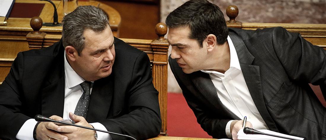 """Έφθασε η """"Ημέρα της Κρίσεως"""" για τη συγκυβέρνηση ΣΥΡΙΖΑ-ΑΝΕΛ"""