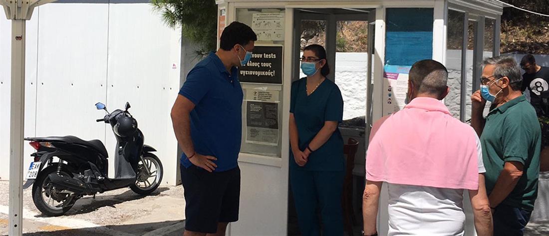 Κέντρο υγείας - Πάτμος - Βασίλης Κικίλιας