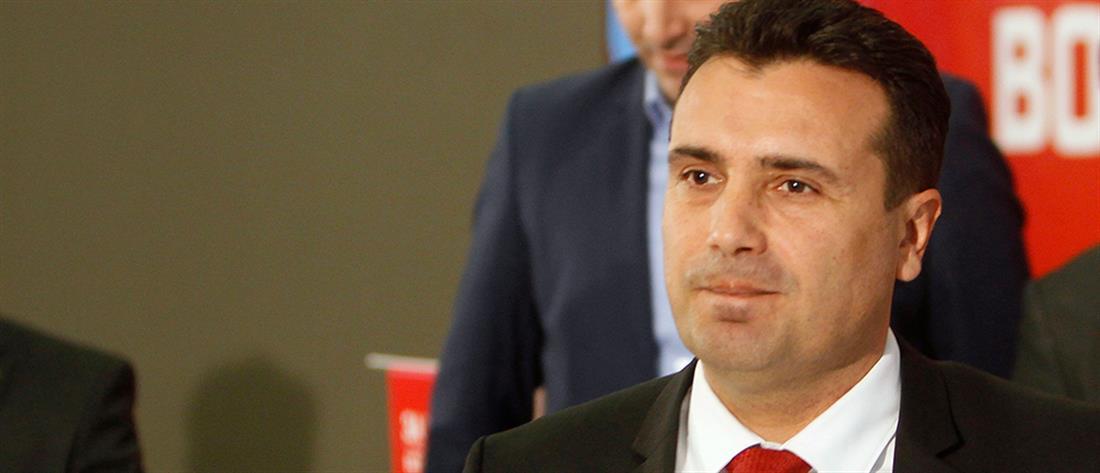 """Νέα αναδίπλωση των Σκοπίων για τη """"μακεδονική γλώσσα"""""""