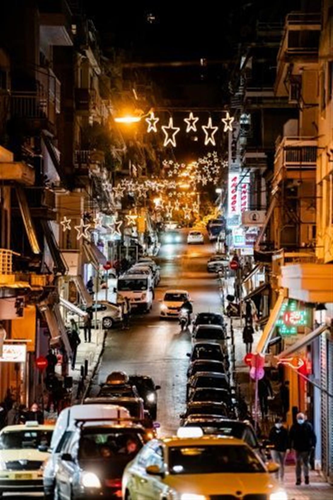 Αθήνα - Χριστουγεννιάτικος Στολισμός