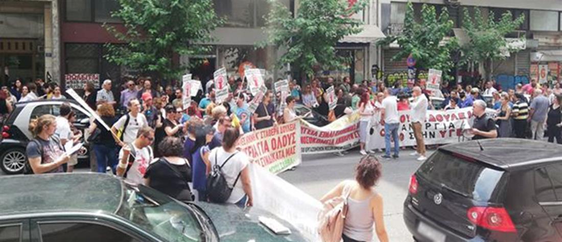 Συγκέντρωση διαμαρτυρίας της ΠΟΕΔΗΝ στο Υπουργείο Υγείας (εικόνες)
