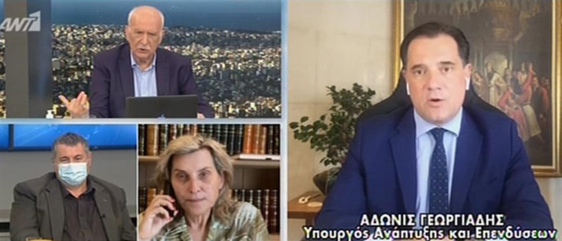 Γεωργιάδης στον ΑΝΤ1: Υπό συζήτηση το άνοιγμα παιδικών σταθμών και φροντιστηρίων