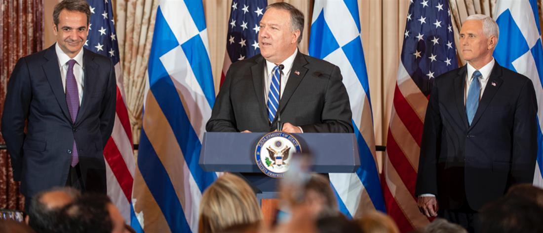 Πομπέο: ταχεία η εμβάθυνση της συνεργασίας Ελλάδας - ΗΠΑ