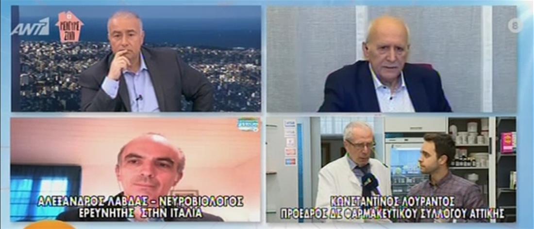 Έκκληση Λουράντου: Μη στοκάρετε φάρμακα, δημιουργείτε πρόβλημα (βίντεο)
