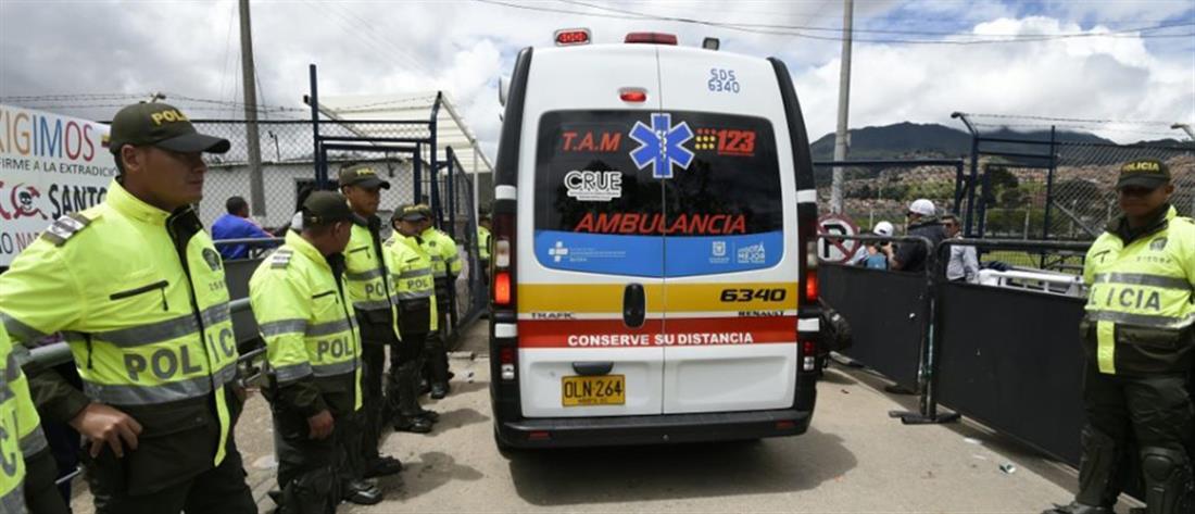 Κορονοϊός - Κολομβία: Εθνικό πένθος για τα θύματα της πανδημίας