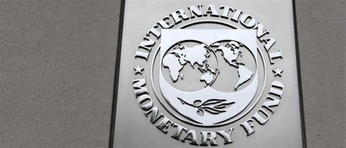 ΔΝΤ - Ελλάδα: Πρωτογενές πλεόνασμα το 2022