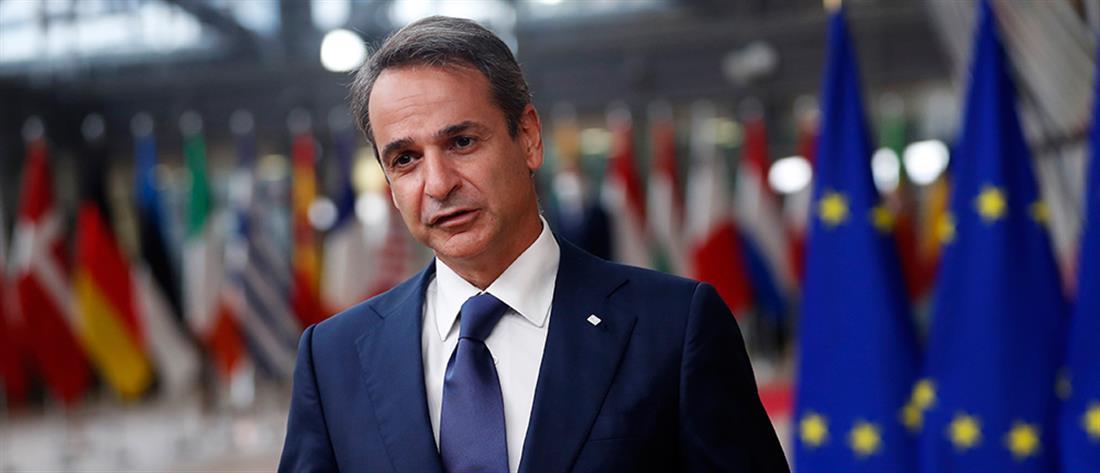 AP - Σύνοδος Κορυφής - Βέλγιο - Κυριάκος Μητσοτάκης
