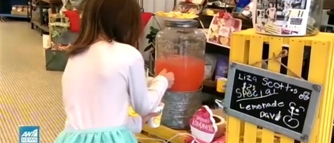 Συγκλονίζει 7χρονη που πουλάει λεμονάδες για να κάνει εγχείριση στον εγκέφαλο (βίντεο)