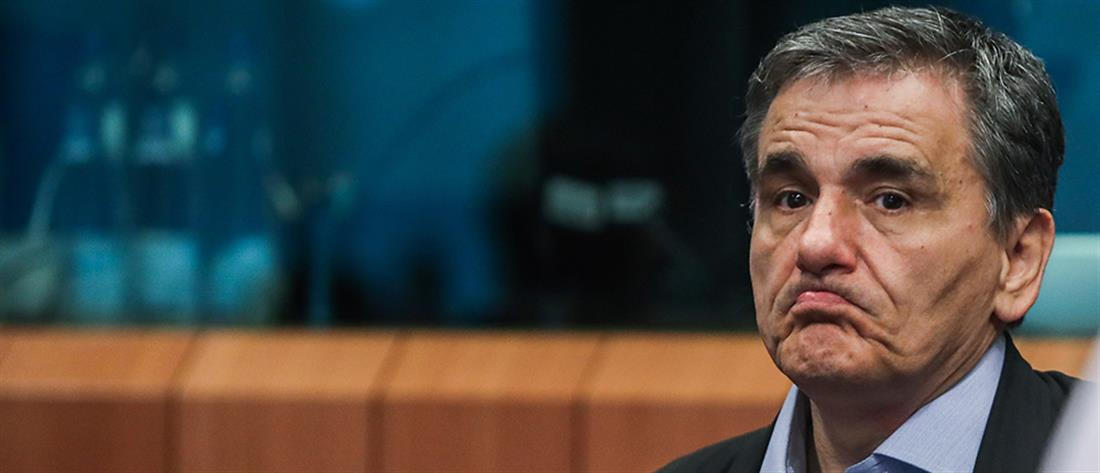 Eurogroup - Τσακαλώτος