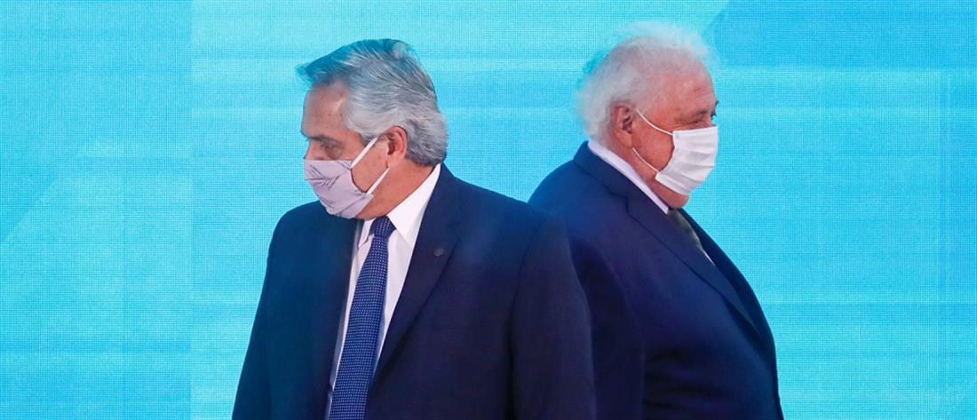 αργεντινή - υπουργός Υγείας