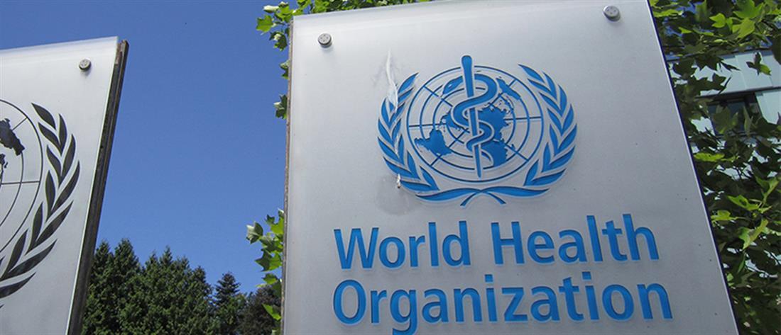 Οι ΗΠΑ αποχώρησαν από τον Παγκόσμιο Οργανισμό Υγείας