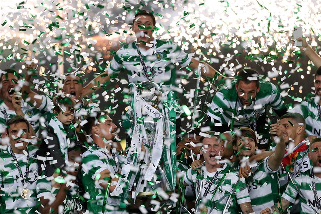 AP - Σπορτινγκ Λισαβόνας - πρωταθλήτρια Πορτογαλίας