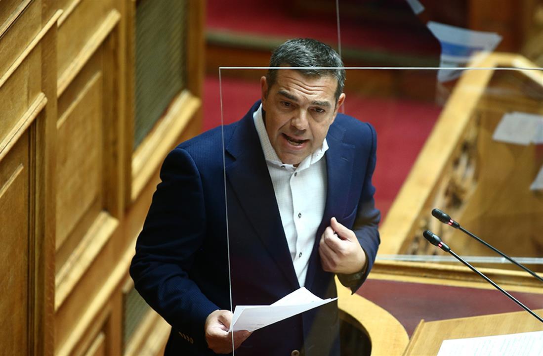 Τσίπρας - Βουλή