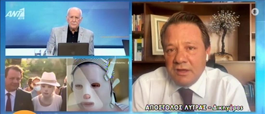 Επίθεση με βιτριόλι - Λύτρας στον ΑΝΤ1: Η Ιωάννα έχει αποδεχθεί τα νέα δεδομένα (βίντεο)