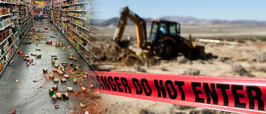 Σεισμός Καλιφόρνια: 4700 μετασεισμοί μετά τα 7,1 Ρίχτερ