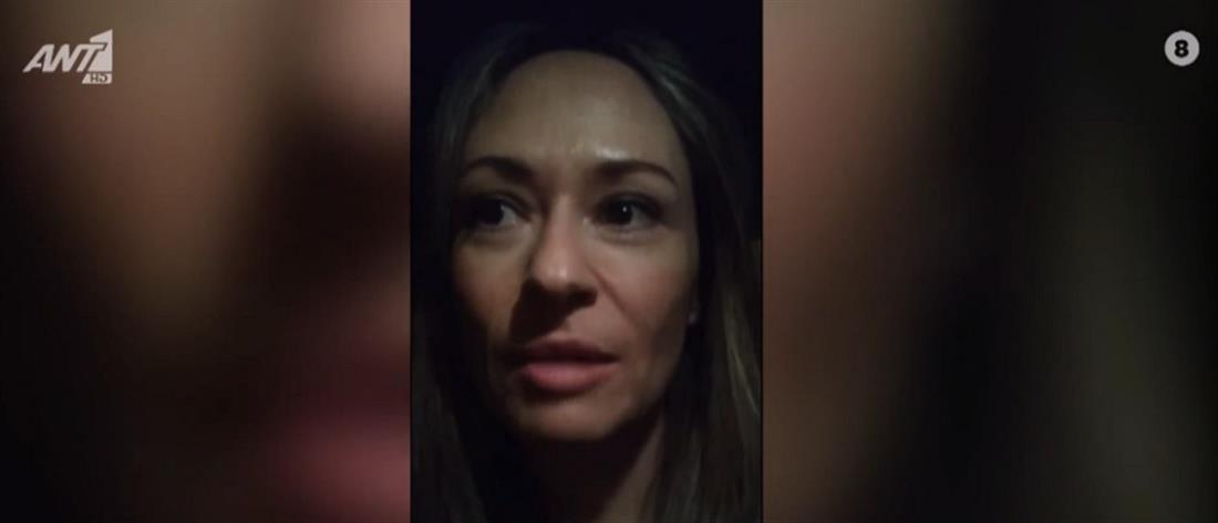 """""""Πρωινοί Τύποι"""" – Καταγγελία γυναίκας: Αυτοϊκανοποίηθηκε μπροστά στο αυτοκίνητό μου"""