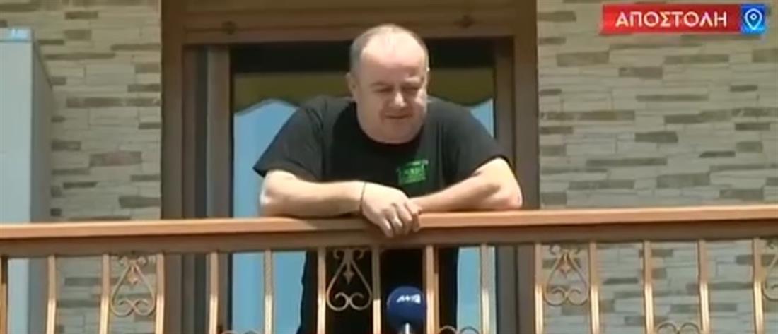 Μεσοποταμία: Κάτοικοι περιγράφουν στον ΑΝΤ1 πώς βίωσαν την καραντίνα (βίντεο)