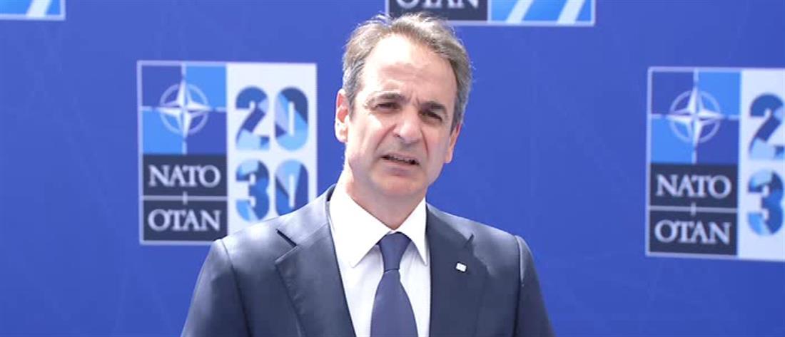 Μητσοτάκης: Το μήνυμα για τη συνάντηση με Ερντογάν