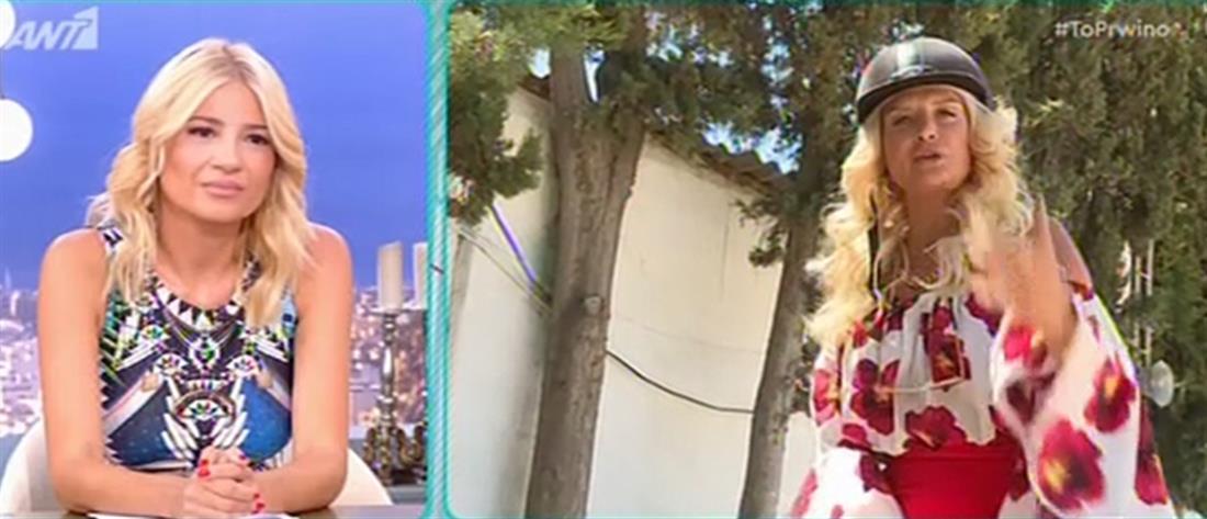 Λιάγκας - Σκορδά: Η ερώτηση της Πατούλη αν είναι ξανά ζευγάρι - Η απάντησή τους (βίντεο)