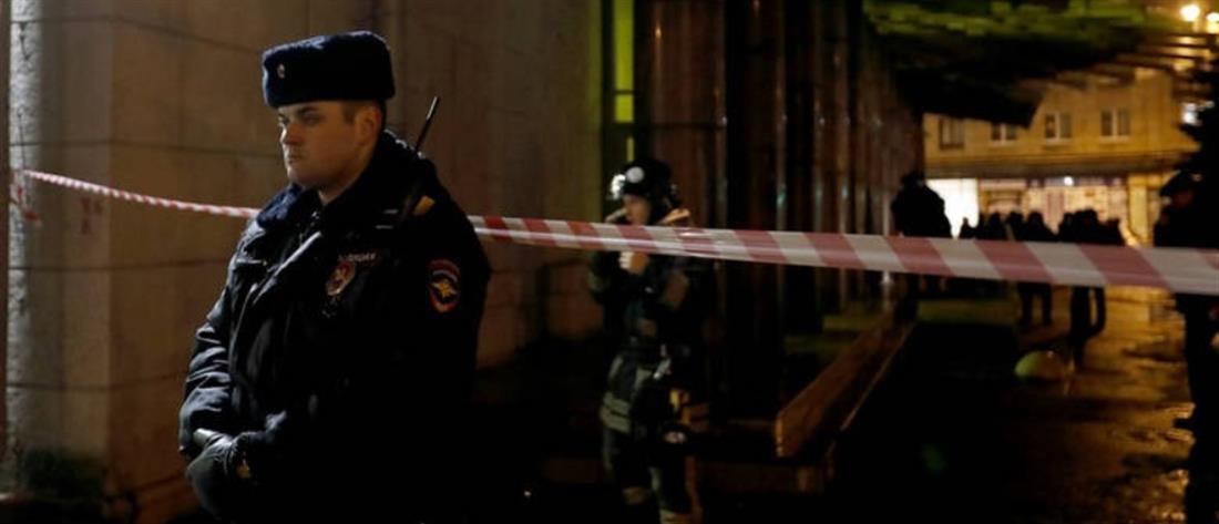"""Ρωσία: Γυναίκα """"καμικάζι"""" ανατινάχθηκε κοντά σε αστυνομικό τμήμα"""