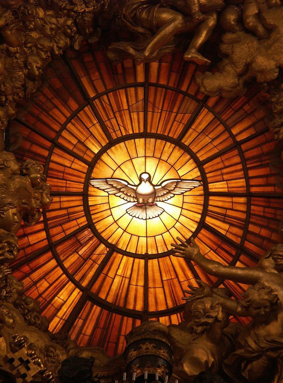 Γιορτή Αγίου Πνεύματος - Άγιο Πνεύμα