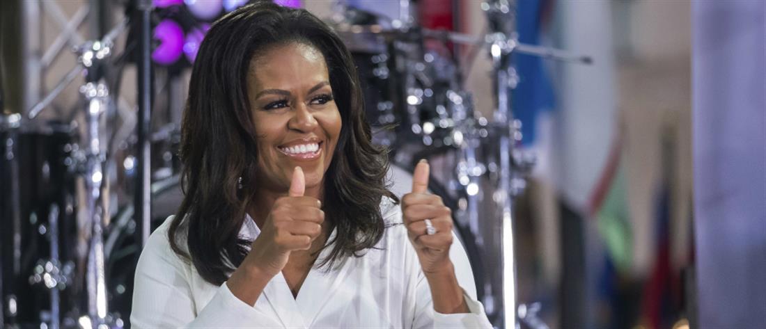Η Μισέλ Ομπάμα αποκαλύπτει όλα όσα δεν μπορούσε να πει ως Πρώτη Κυρία