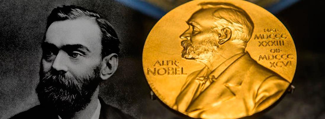 Η ιστορία των βραβείων Νόμπελ