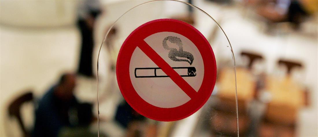 """Αντικαπνιστικός νόμος: """"Άκαπνο"""" το 76% των καταστημάτων που ελέγχθηκαν"""