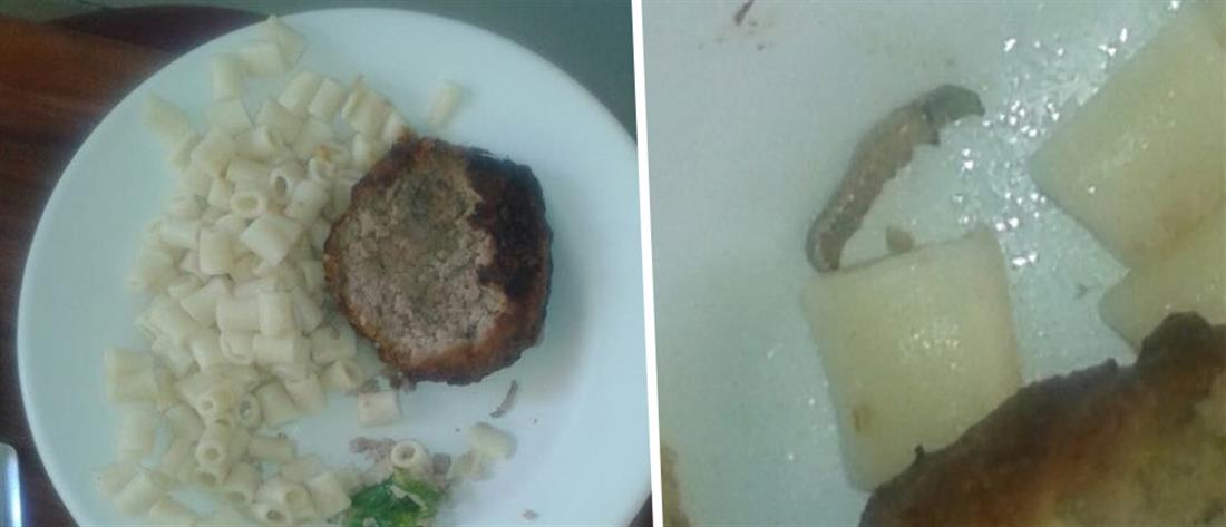 Γενικό Κρατικό Νίκαιας: ασθενής βρήκε σκουλήκι στο φαγητό του