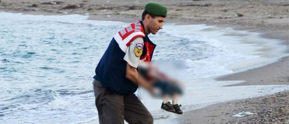 Το άψυχο σώμα 4χρονου προσφυγόπουλου βρέθηκε στις όχθες του Βοσπόρου