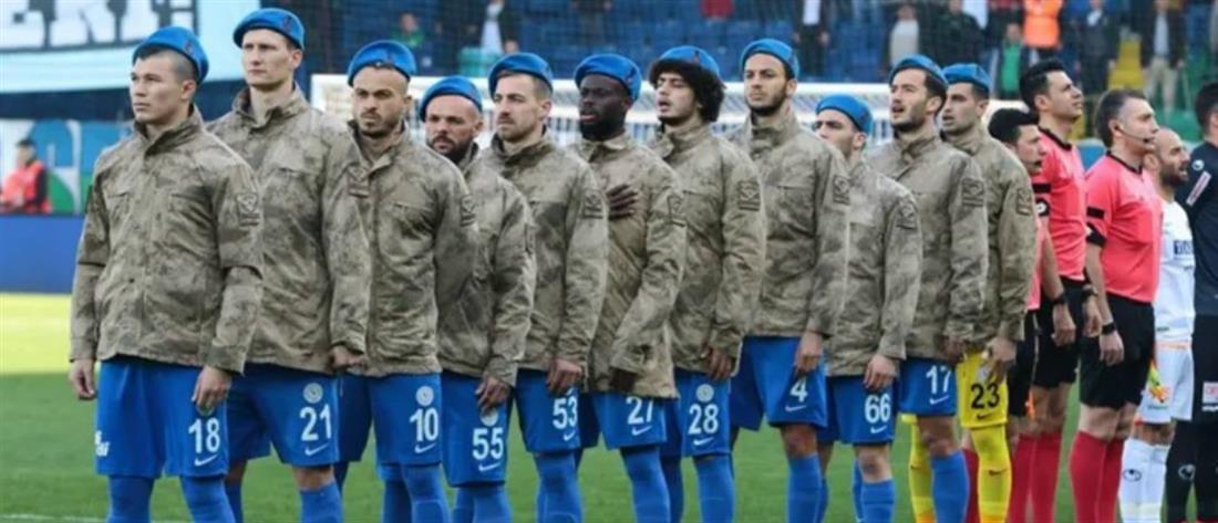Τουρκία: Με στρατιωτικές παραλλαγές οι ποδοσφαιριστές της Ρίζεσπορ (βίντεο)