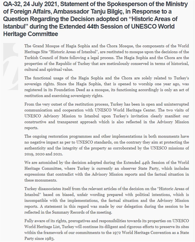 Τουρκία - Unesco - Αγία Σοφία