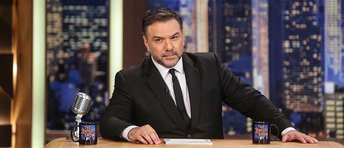 """Εκλεκτοί καλεσμένοι, εκπλήξεις και αποκαλύψεις στο αποψινό """"The 2Night Show"""" (εικόνες)"""