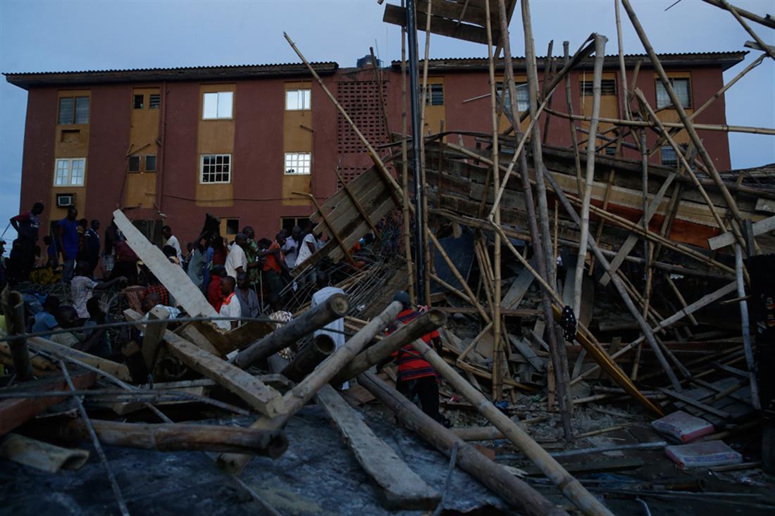 Νιγηρία - κατάρρευση κτηρίου