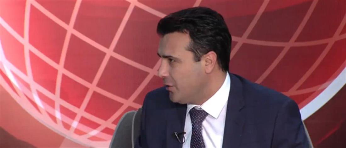 Επιμένει ο Ζάεφ: είμαστε Μακεδόνες και μιλάμε μακεδονικά (βίντεο)