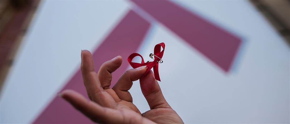 Παγκόσμια Ημέρα κατά του AIDS: Δωρεάν εξετάσεις για τον HIV