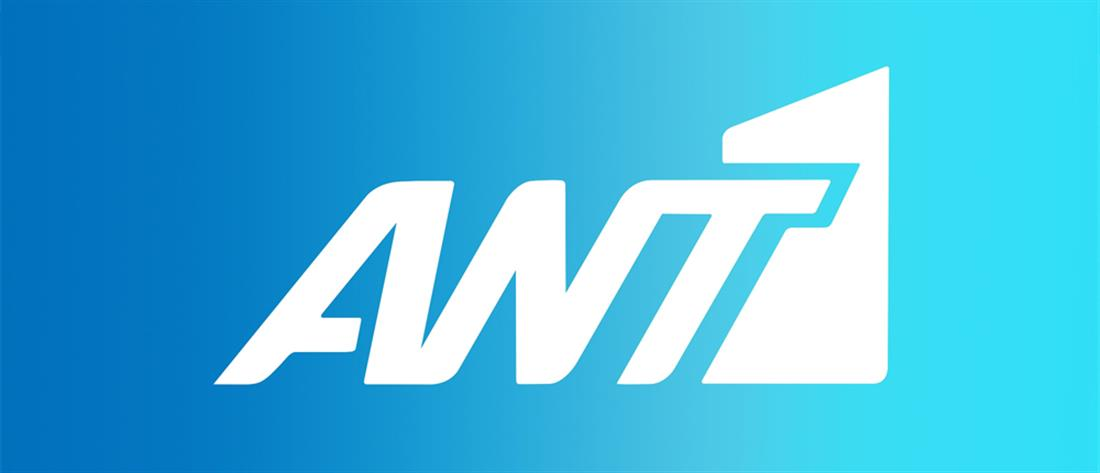 ANT1 - λογότυπο