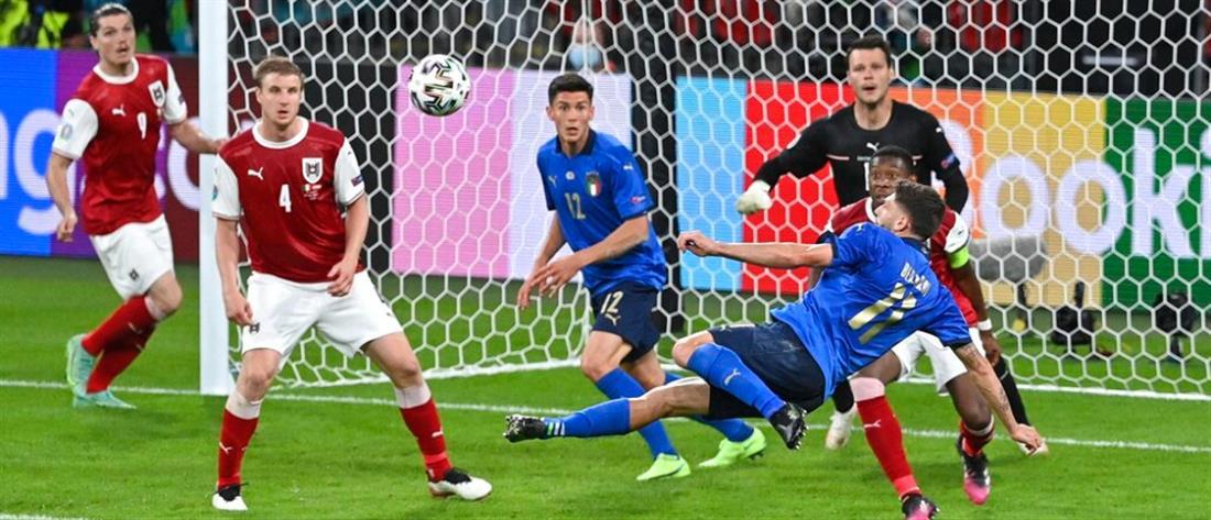Euro 2020: Η Ιταλία απέκλεισε την Αυστρία στην παράταση (βίντεο)