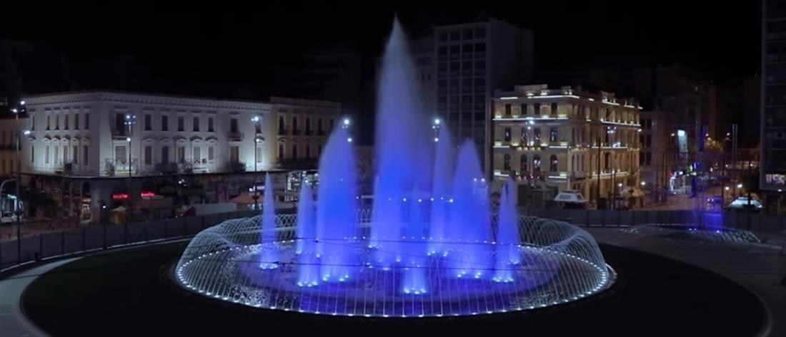 Στα χρώματα της ελληνικής σημαίας το σιντριβάνι στην πλατεία Ομονοίας (βίντεο)