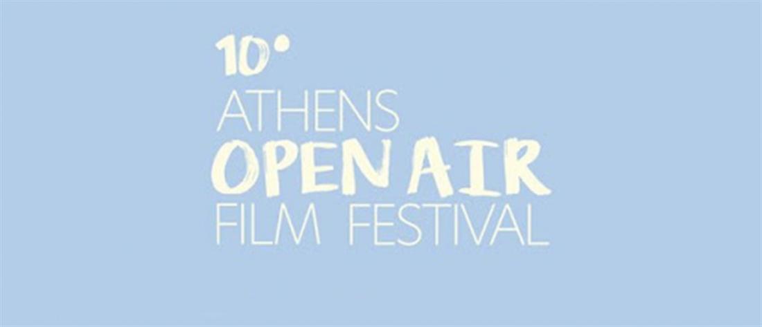 Το Athens Open Air Film Festival επιστρέφει στην Τεχνόπολη