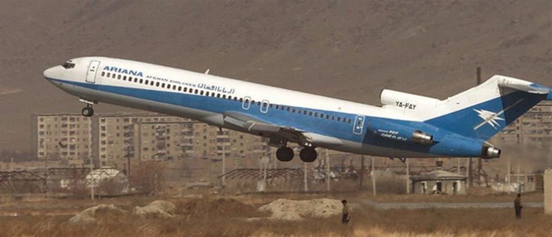 Αφγανιστάν: συντριβή αεροσκάφους με δεκάδες επιβάτες