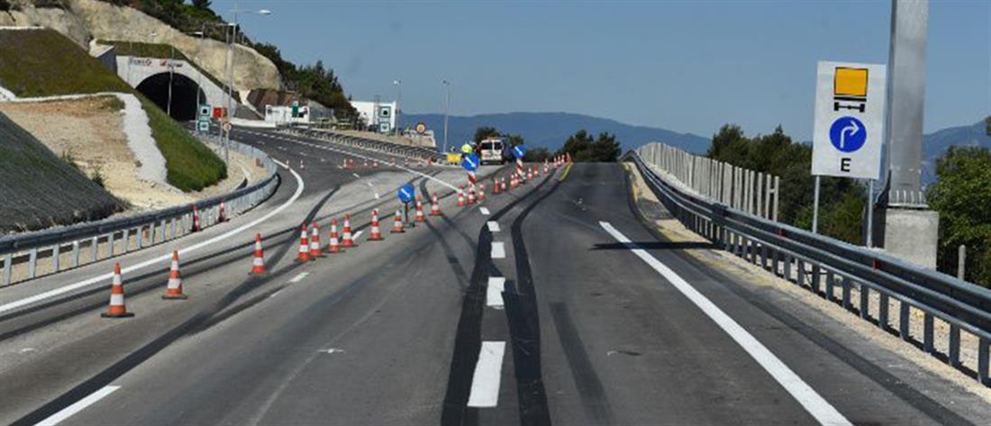 Κλειστό τμήμα της Εθνικής Οδού Αθηνών – Θεσσαλονίκης
